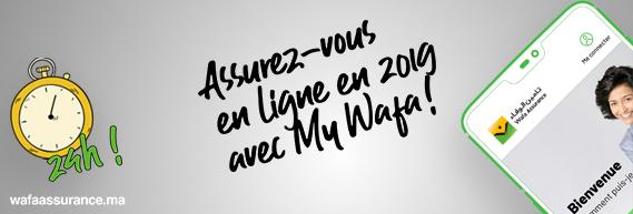 Assurez-vous en ligne en 2019 avec My Wafa
